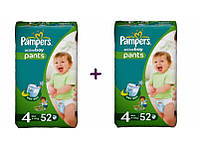 Трусики Pampers Active Boy Pants 4 ( 9-14 ) 104 шт!