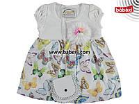 Платье с коротким рукавом+сумка 1,2,3 года 218382