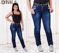 Женские джинсы темные больших размеров