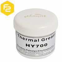 Термопаста HY710 Halnziye [100 грамм, 4.63 Вт/м·К] - оптом и в розницу