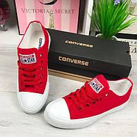 Женские кеды красные обувном текстиле