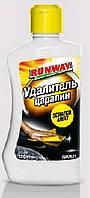 Антицарапин Runway RW2503 250 мл
