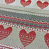 Бязь с красными сердечками, имитация вязаной ткани
