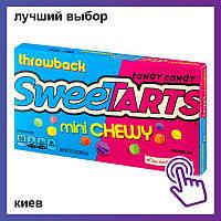 Драже Wonka Sweet Tarts mini Chewy Сладкие пироги