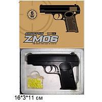 Игрушечный пистолет Cyma