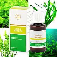 Ламинария Эликсир является источником природного йода
