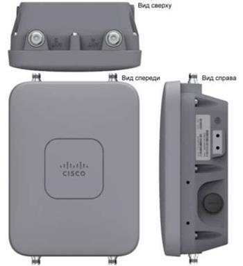 Точка доступа Cisco 1532E 802.11n Low-Profile Outdoor AP  External Ant.  E Reg Dom. (AIR-CAP1532E-E-K9)