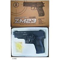 Пистолет игрушечный пневматический CYMA