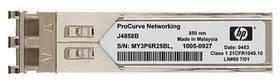 Модуль HP X121 1G SFP LC SX Transceiver (J4858C)