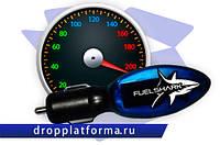 Экономайзер топлива Fuel Shark