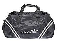 Сумка дорожная Adidas #1 49*25*19 см