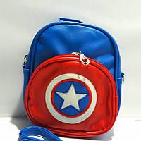 """Сумка-рюкзак для мальчиков """"Капитан Америка"""" кожзаменитель синий"""