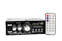Супер цена на Усилитель AMP 699 UKC