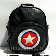 """Сумка-рюкзак для хлопчиків """"Капітан Америка""""шкірозамінник чорний"""