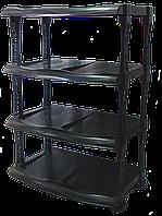 Полка для обуви черная люкс