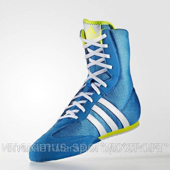 "Боксерки Adidas ""Box Hog 2"" модель 2017"