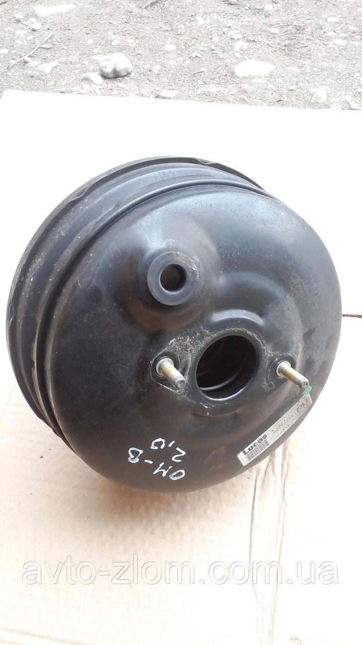 Тормозной вакуум Opel Omega B, Опель Омега Б.