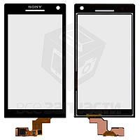 Сенсорный экран для мобильных телефонов Sony LT26i Xperia S, черный