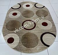 Новая коллекция ковров