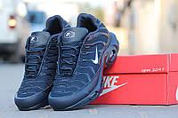 Кроссовки NIke 95 TN темно синие