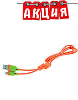 USB кабель шнурa Earldom ET-125. АКЦИЯ
