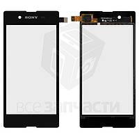 Сенсорный экран для мобильных телефонов Sony D2206 Xperia E3, черный