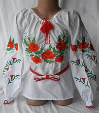 Для девочки вышиванка  Мак - 2 р.116-140, фото 3