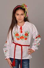 Для девочки вышиванка  Мак - 2 р.116-140, фото 2