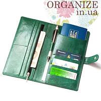 Дорожное портмоне для документов и билетов Air (зеленый)