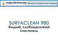 Жидкий, слабощелочной очиститель SURFACLEAN 980
