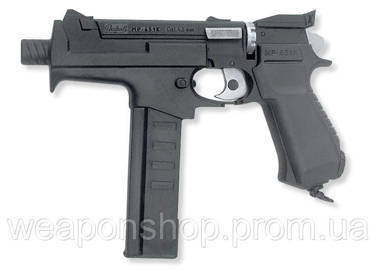 Пистолет MP-651K
