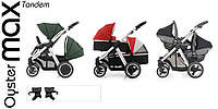 Детская прогулочная коляска для двойни BabyStyle Oyster Max Tandem 2017