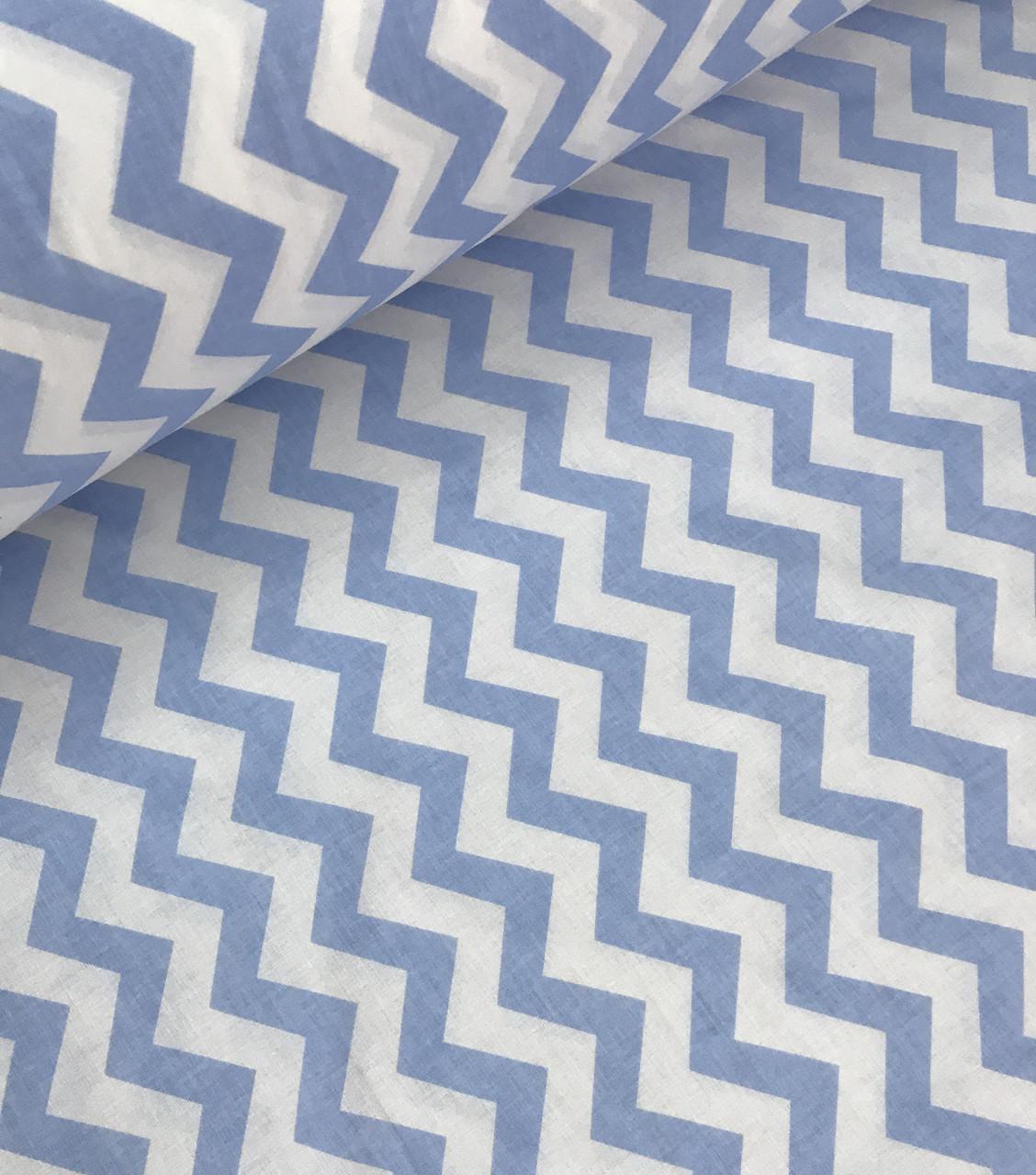 Хлопковая ткань зигзаг светло-голубой