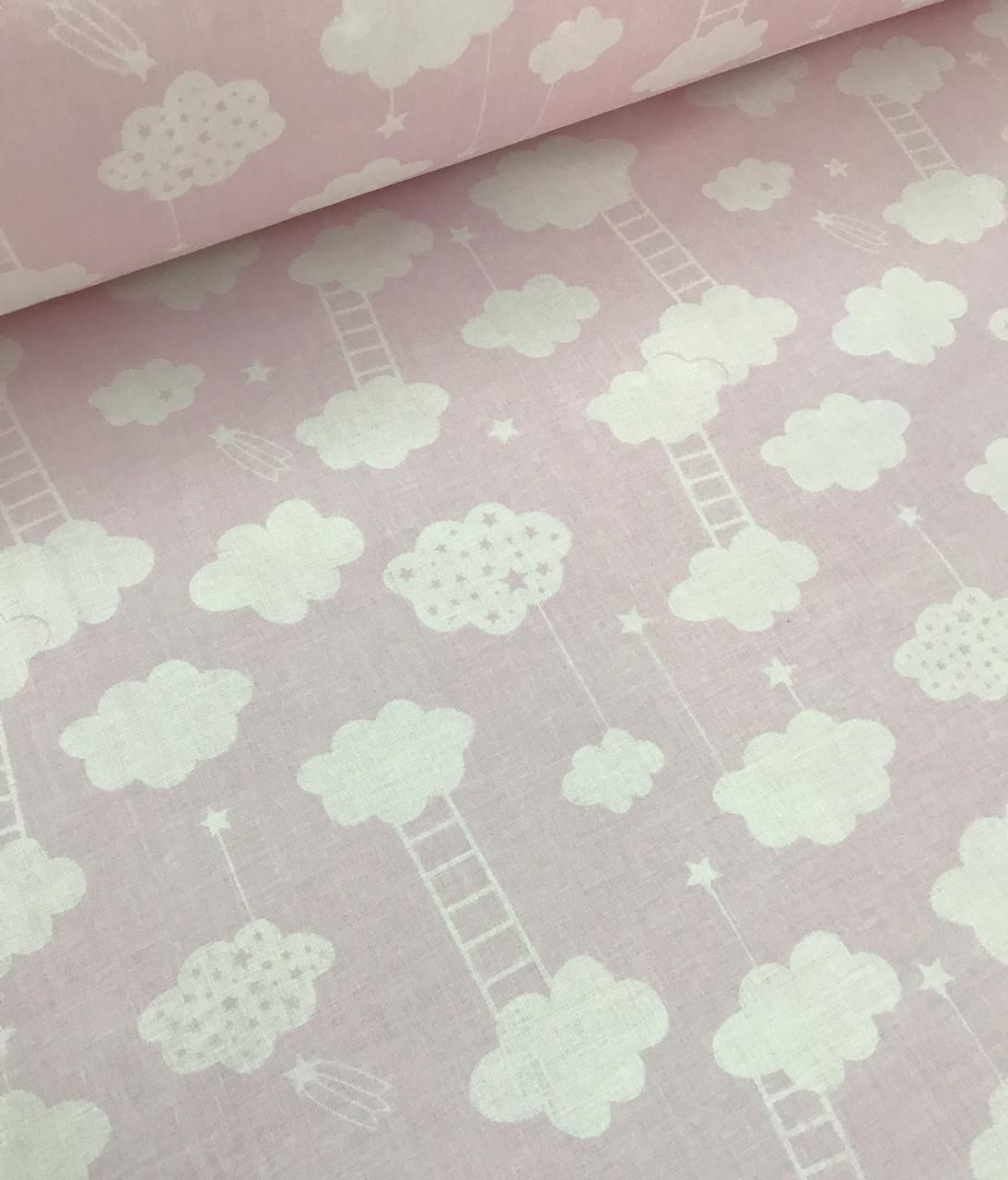 Хлопковая ткань польская облака с лестницей на розовом