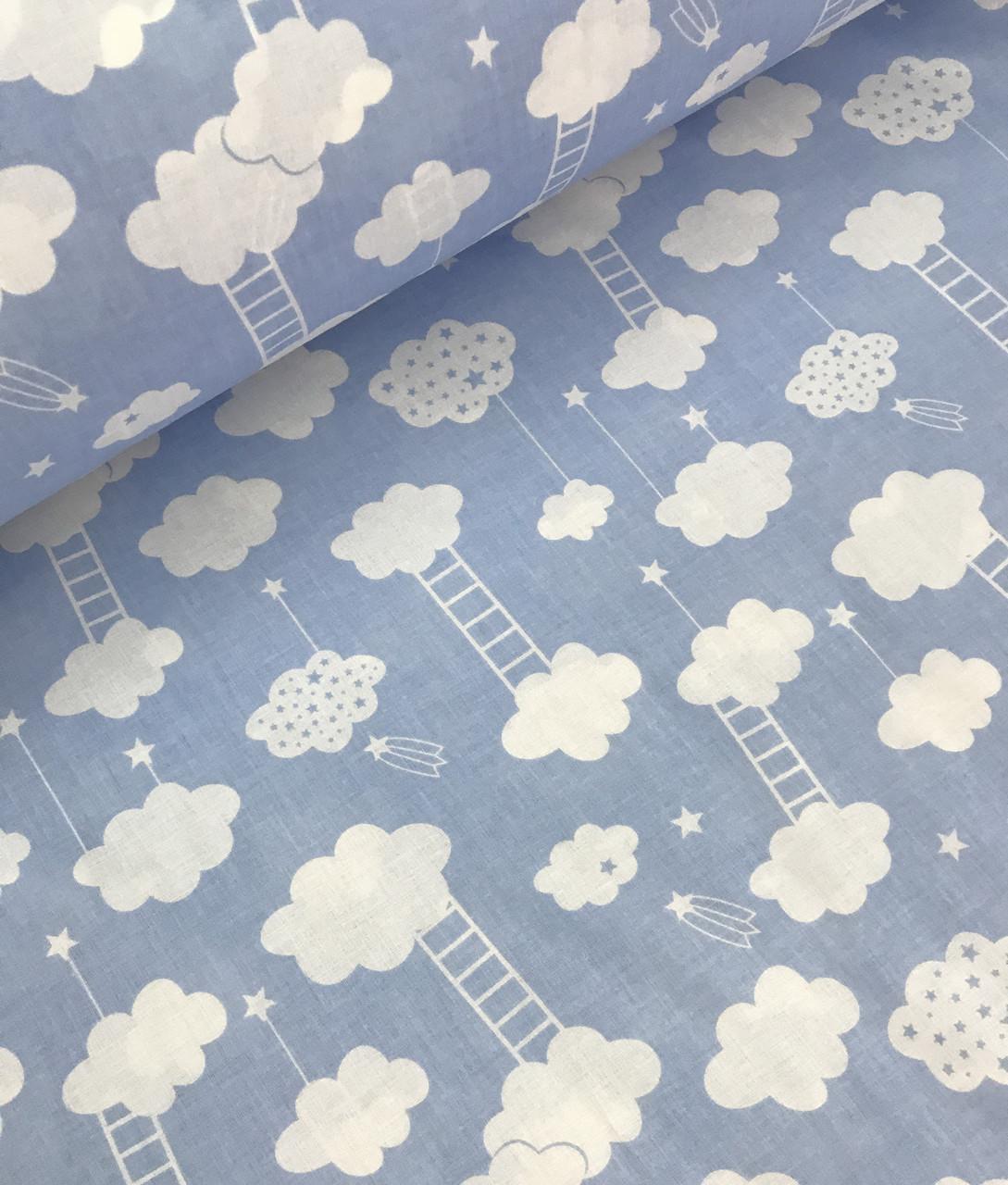 Хлопковая ткань польская облака с лестницей на голубом