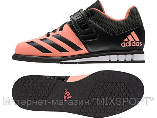 Штангетки Adidas Powerlift Adidas Powerlift 3 Оранжевый