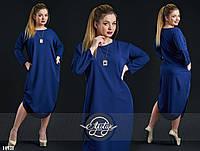 Стильное весеннее платье для офиса, синее