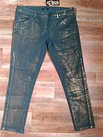Модные джинсы зеленые с золотистым отливом. Италия