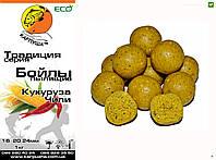 Бойлы пылящие Кукуруза Чили 16 мм 1 кг