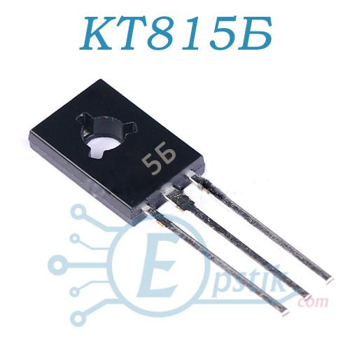 КТ815Б, транзистор биполярный NPN, 50В, 1.5А, TO126