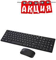 Беспроводная клавиатура и мышь K06. АКЦИЯ