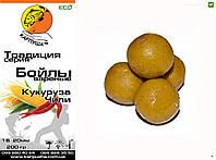 Бойлы вареные Кукуруза-Чили 16 мм 200 гр
