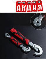 Универсальный ключ Snap N Grip. АКЦИЯ