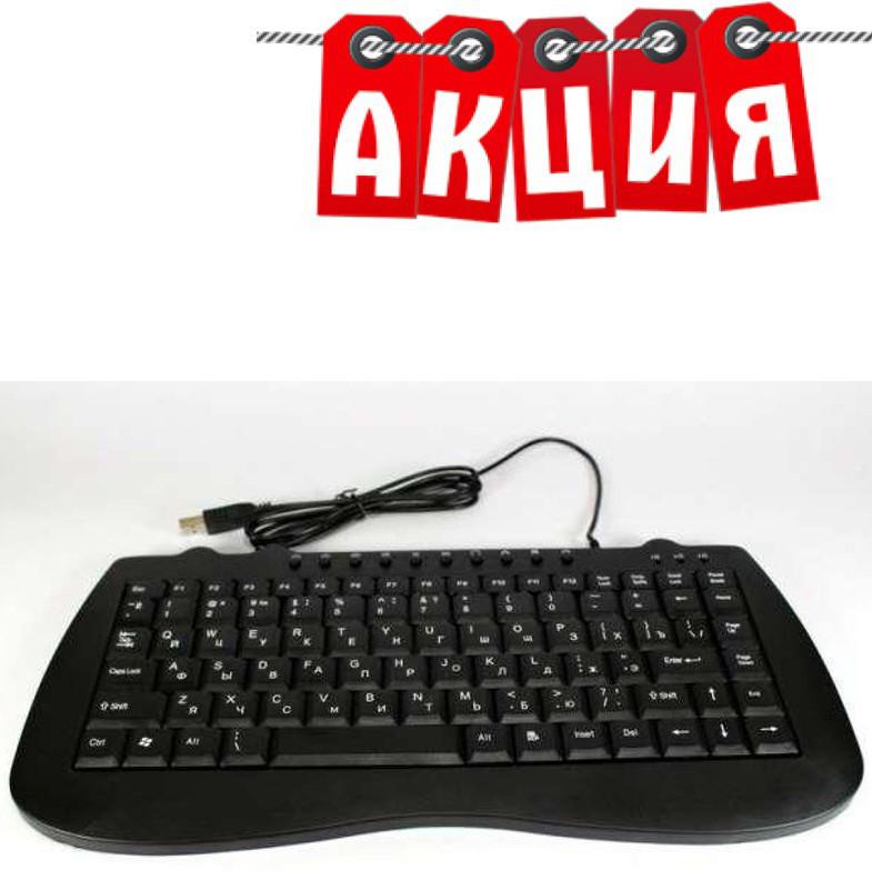 Клавиатура Kb-980. АКЦИЯ