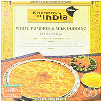Kitchens of India, Petha Halwa,Молочный пудинг из белой тыквы, 8,8 унции (250 г)
