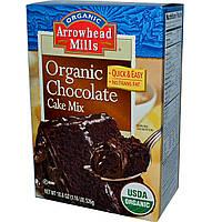 Arrowhead Mills, Органическая смесь для шоколадного торта 18.6 унции (526 г)