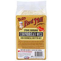 Bobs Red Mill, Смесь для кукурузного хлеба и оладий из кукурузной муки, размолотой жерновами, 24 унции (680 г)