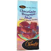 Pamelas Products, Смесь для шоколадных кексов без глютена, 16 унции (454 г)