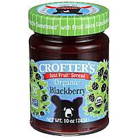 Crofters Organic, Простой фруктовый спред, органическая голубика, 10 унций (283 г)