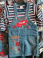 Джинсовый костюм для самых маленьких